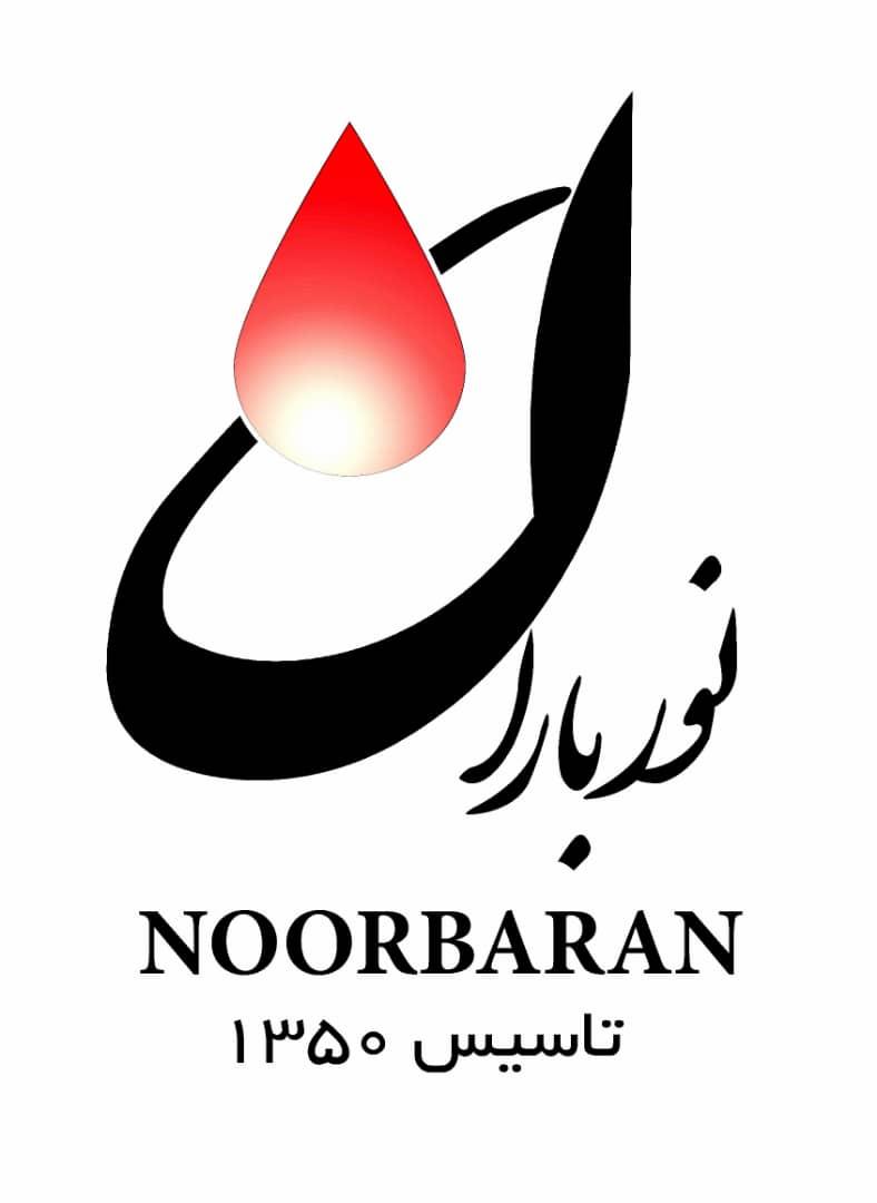 Noorbaran